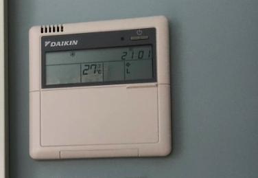 Daikin представил «умный» термостат